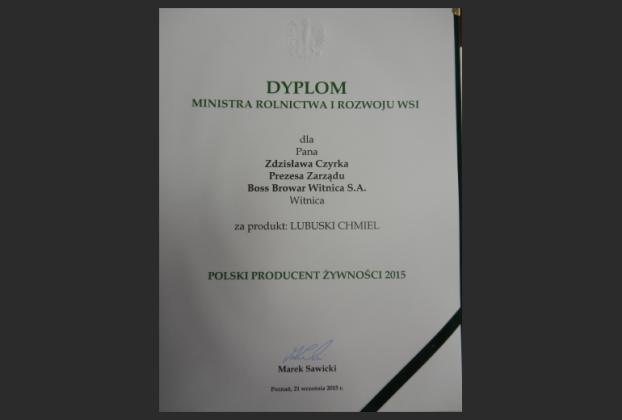 polski_produkt_zywnosci_2015.jpg